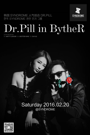 SHOW & PARTY (ByTheR Party in China)